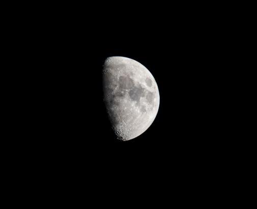 Moon 1st Quarter on 5 December taken at 17:17 ----- Shutter Speed: 1/125 Aperture: f/8 ISO: 125 300mm